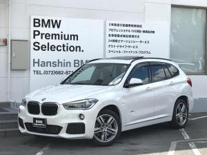BMW X1 xDrive 20iMスポーツ認定保証サンルーフLEDBカメ