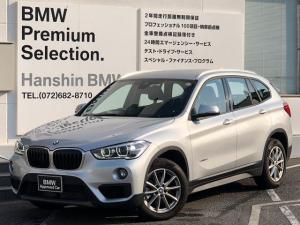 BMW X1 sDrive 18i認定保証後期DCTコンフォート1オーナー