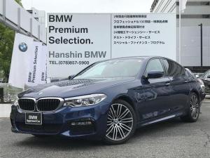 BMW 5シリーズ 523d Mスポーツ認定保証ワンオーナーLEDヘッドライト