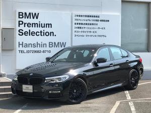 BMW 5シリーズ 523d エディションミッション:インポッシブル限定車HUD