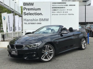 BMW 4シリーズ 440iカブリオレ Mスポーツ認定保証エアカラ-黒革19AW