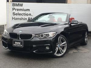 BMW 4シリーズ 435iカブリオレ Mスポーツ認定保証赤レザーシートヒータ