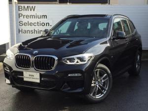 BMW X3 xDrive 20d Mスポーツ弊社デモカーHUD・ACC