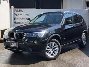 BMW X3 xDrive20d認定保証1オーナーACC黒革シートヒーター