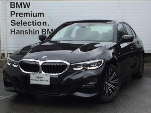BMW 3シリーズ 320i Mスポーツ弊社デモカー黒革コンフォートPKG電動T