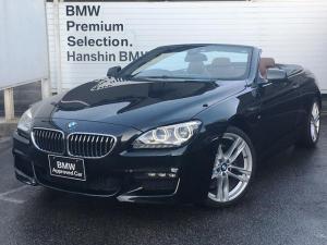 BMW 6シリーズ 640iカブリオレ Mスポーツ