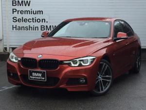 BMW 3シリーズ 320d Mスポーツ エディションシャドー認定保証ACC黒革
