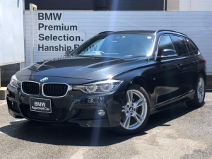 BMW 3シリーズ 320dツーリングMスポーツLEDヘッドACC純正HDDナビ