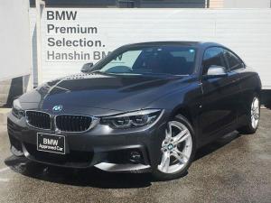 BMW 4シリーズ 420iクーペ Mスポーツ ・全国認定保証・コーラルレッドレザー・後期LEDヘッドライト・アクティブクルーズコントロール・レーンチェンジウォーニング・液晶マルチメーター・メモリ付電動シート・シートヒーター・Bluetooth