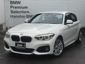 BMW 1シリーズ 118i Mスポーツ1オーナーPサポLEDライトDアシスト