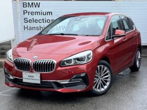 BMW 2シリーズ 218dアクティブツアラーラグジュアリー認定保証黒革LED