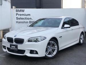 BMW 5シリーズ 523dMスポーツ認定保証1オーナー黒革ACCシートヒーター