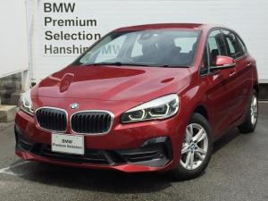 BMW 2シリーズ 218dアクティブツアラー認定保証LCIモデル1オナLED