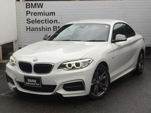 BMW 2シリーズ M240iクーペ認定保証赤革バックカメラ純正HDDナビPDC