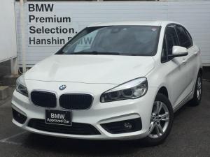 BMW 2シリーズ 218iアクティブツアラー認定保証プラスPKGPLEDPサポ