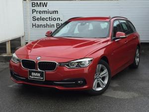BMW 3シリーズ 320iツーリング スポーツ 認定保証付き・後期エンジン・LEDヘッドライト・アクティブクルーズコントロール・純正HDDナビ・レーンチェンジワォーニング・バックカメラ・リアセンサー・電動トランク・純正アルミホイール
