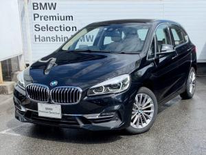BMW 2シリーズ 218dアクティブツアラー ラグジュアリー 認定保証・ワンオーナー・ACC・ヘッドアップディスプレイ・コンフォートアクセス・電動リアゲート・ベージュレザーシート・シートヒータ・電動リアゲート・純正HDDナビ・Dアシスト・LED・ETC・F45
