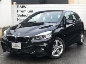 BMW 2シリーズ 225xeアイパフォーマンスAツアラーMスポーツ 認定保証・黒革・LEDヘッドライト・電動トランク・シートヒーター・純正HDDナビ・衝突軽減ブレーキ・車線逸脱警告・バックカメラ・電動シート・リアPDC・Bluetooth・ミラーETC・F45