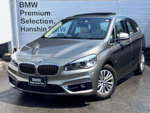 BMW 2シリーズ 218iアクティブツアラー ラグジュアリー 認定保証・サンルーフ・ベージュレザーシート・シートヒーター・ヘッドアップディスプレイ・ACC・純正HDDナビ・バックカメラ・PDC・純正アルミ・電動シート・電動リアゲート・LEDライト・ETC・F45