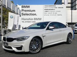 BMW M4 M4クーペ コンペティション サキールオレンジレザー アダプティブMサスペンション 専用20インチアルミ LEDヘッドライト レーンチェンジウォーニング 純正HDDナビ地デジ カーボンルーフ 軽量化シート F82
