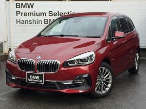 BMW 2シリーズ 218iグランツアラー ラグジュアリー オイスターレザー・シートヒーター・メモリー付電動シート・ACC・ヘッドアップデイスプレイ・電動トランク・HDDナビ・LEDヘッドライト・ウッドトリム・バックカメラ・F/Rソナー