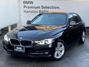 BMW 3シリーズ 320i スポーツ 認定保証・純正HDDナビ・バックカメラ・PDC・ミラー内蔵ETC・ACC・純正アルミホイール・電動シート・LEDヘッドライト・インテリジェントセーフティ・マルチファンクション・フォグライト・F30