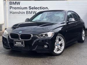 BMW 3シリーズ 320i Mスポーツ ・全国認定保証・黒レザーシート・アクティブクルーズコントロール・キセノンヘッドライト・純正HDDナビ・バックカメラ・リアPDC・シートヒーター・社外地デジTV・ETC・衝突軽減ブレーキ・F30