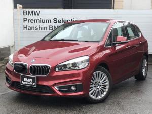 BMW 2シリーズ 218iアクティブツアラー ラグジュアリー ・認定保証・ベ-ジュ革・シートヒーター・LEDヘッドライト・衝突軽減ブレーキ・車線逸脱警告・純正HDDナビ・バックカメラ・電動シート・Bluetooth・DVD再生・ミラーETC・リアPDC・F45