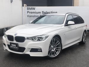 BMW 3シリーズ 320dツーリング Mスポーツ 認定保証・黒レザー・LEDヘッドライト・ACC・シートヒーター・OP19AW・社外地デジ・純正HDDナビ・バックカメラ・電動リアゲート・リアPDC・電動シート・パドルシフト・Bluetooth・F31