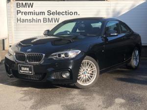 BMW 2シリーズ 220iクーペ Mスポーツ ・全国認定保証・ワンオーナー・パーキングサポートPKG・純正17AW・純正HDDナビ・バックカメラ・ミュージックサーバ・キセノンヘッドライトパドルシフトミラーETC・電動シート・F22