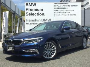BMW 5シリーズ 540iラグジュアリー 1オーナー・左ハンドル・アクティブクルーズコントロール純正19インチAW・ベージュレザー・純正HDDナビ・地デジ・・LEDヘッドライト・メモリー付電動シート・F/Rシートヒーター・電動トランク・G30