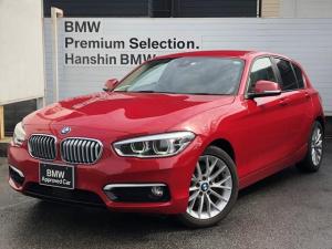 BMW 1シリーズ 118i ファッショニスタ ・認定保証・ワンオーナー・ACC・ベージュレザー・LED・衝突軽減ブレーキ・車線逸脱警告・シートヒーター・純正HDDナビ・バックカメラ・Bluetooth・コンフォートアクセス・SOSコール・F20