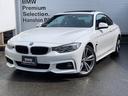 BMW/BMW 435iクーペ Mスポーツ