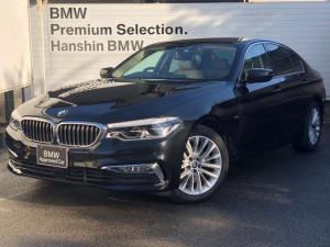BMW 5シリーズ 523d ラグジュアリー 認定保証・デビューパッケージ・ベージュレザー・シートヒーター・LEDヘッドライト・純正HDDナビ・全周囲カメラ・フルセグTV・ミラーETC・衝突軽減ブレーキ・アクティブクルーズコントロール・G30