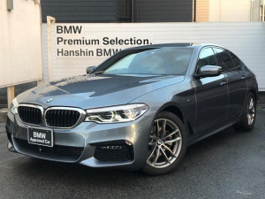 BMW 5シリーズ 523d xDrive Mスピリット ・認定保証・アイボリーレザー・ヘッドアップディスプレイ・ACC・シートヒーター・純正HDDナビ・地デジ・バックカメラ・衝突軽減ブレーキ・車線逸脱警告・LEDヘッドライト・フロント・リアPDC・G30
