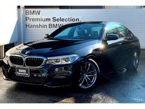 BMW 5シリーズ 523d xDrive Mスピリット ・認定保証・弊社デモカー・黒革・シートヒーター・LEDヘッドライト・ヘッドアップディスプレイ・アクティブクルーズコントロール・オートハイビーム・ステアリングアシスト・純正HDDナビ・地デジ・G30