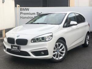 BMW 2シリーズ 218iアクティブツアラーセレブレションEDファッシ 認定保証・ベージュレザー・シートヒーター・バックカメラ・衝突軽減ブレーキ・車線逸脱警告・コンフォートアクセス・純正HDDナビ・DVD再生・LEDヘッドライト・電動リアゲート・Bluetooth・F45