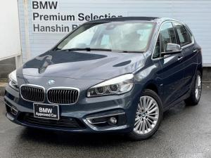 BMW 2シリーズ 218dアクティブツアラー ラグジュアリー 認定保証・180台限定車selection・ACC・HUD・オイスターレザー・シートヒーター・電動シート・ウッドトリム・電動リアゲート・コンフォートA・LED・純正AW・Dアシスト・純正HDDナビ