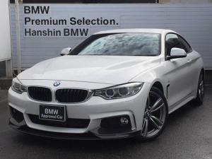 BMW 4シリーズ 420iクーペ Mスポーツ Mパフォーマンスエアロ・オプション19インチAW・REMUS4本出しマフラー・ドライビングアシスト・HDDナビ・バックカメラ・リアソナー・クルーズコントロール・ミラーETC車載器・キセノンライト