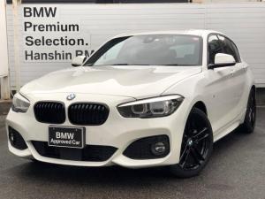 BMW 1シリーズ 118d Mスポーツ エディションシャドー ・ワンオーナー・アップグレードPKG・パーキングサポートPKG・コンフォートPKG・黒レザー・電動シート・シートヒーター・専用18インチAW・ACC・LEDヘッドライト・HiFiスピーカー・F20