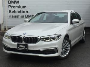 BMW 5シリーズ 523d ラグジュアリー 認定保証・ブラックレザー・アダブティブLEDヘッドライト・純正HDDナビ地TV・ヘッドアップディスプレイ・前後シートヒーター・アクティブクルーズコントロール・インテリジェントセーフティー・G30