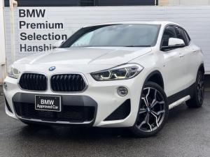 BMW X2 xDrive 20i MスポーツX ・全国認定保証・モカレザーシート・シートヒーター・LEDヘッドライト・電動トランク・純正HDDナビ・バックカメラ・パドルシフト・衝突被害軽減ブレーキ・車線逸脱警告・純正18AW・ミラーETC・F39・