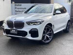 BMW X5 xDrive 35d Mスポーツ ・認定保証・サンルーフ・コニャックレザー・FRシートヒーター・ドライビングダイナミックPKG・エアサス・Mブレーキ・インテリジェントセーフティ・21AW・電動リアゲート・LEDヘッド・ETC・G05