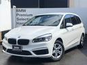 BMW/BMW 218iグランツアラー