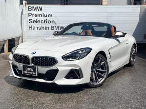 BMW Z4 M40i ・認定保証・ハーマンカードン・コニャックレザー・シートヒータ・電動シート・純正ナビ・地デジ・アクティブクルーズコントロール・LEDヘッドライト・レーンチェンジウォーニング・ミラーETC・SOS・G29