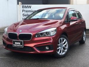 BMW 2シリーズ 218iアクティブツアラーセレブレションEDファッシ ・認定保証・ワンオーナー・ベージュレザー・LEDヘッドライト・シートヒーター・衝突軽減ブレーキ・車線逸脱警告・純正HDDナビ・バックカメラ・電動テールゲート・Bluetooth・ミラーETC・F45
