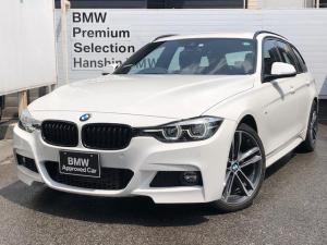 BMW 3シリーズ 318iツーリング Mスポーツ エディションシャドー 認定保証・ブラックレザーシート・シートヒーター・電動シート・電動リアゲート・純正HDDナビ・バックカメラ・PDC・LEDヘッドライト・ETC・純正19AW・液晶メーター・ドライビングアシスト・クルコン