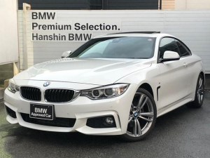 BMW 4シリーズ 428iクーペ Mスポーツ ・認定保証・サンルーフ・純正19AW・ヘッドアップディスプレイ・衝突軽減ブレーキ・車線逸脱警告・クルーズコントロール・純正HDDナビ・地デジ・バックカメラ・PDC・コンフォートアクセス・ETC・F32