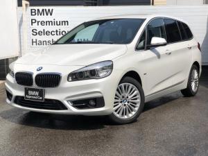 BMW 2シリーズ 218dグランツアラー ラグジュアリー 認定保証・コンフォートパッケージ・ブラックレザー・純正HDDナビ・1オーナー・純正HDDナビ・タッチパネル・シートヒーター・LEDヘッドライト・電動トランク・バックカメラ・純正AW