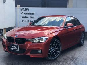 BMW 3シリーズ 320i Mスポーツ エディションシャドー 認定保証・パフォーマンス20インチアルミ・ブラックレザー・シートヒーター・電動シート・純正HDDナビ・Bカメラ・PDC・LEDライト・Dアシスト・ブラックキドニーグリル・ACC・ETC・コンフォートA